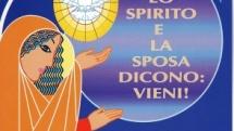 2001 – Lo Spirito e la Sposa dicono Vieni!