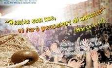 (Italiano) Ritiro delle comunità delle Diocesi di Milano e Torino