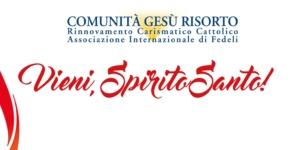 (Italiano) Preghiera per i giovani