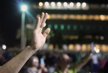 (Italiano) Richieste di preghiere della 3^ settimana di giugno 2019