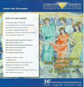 brochure-convegno-2017_001